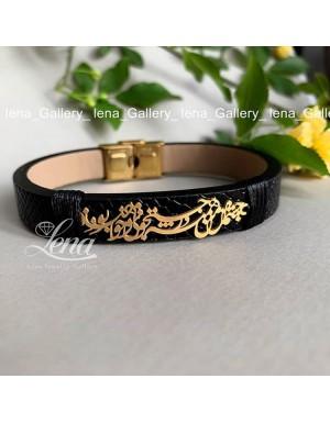 دستبند اسم نازنین زهرا
