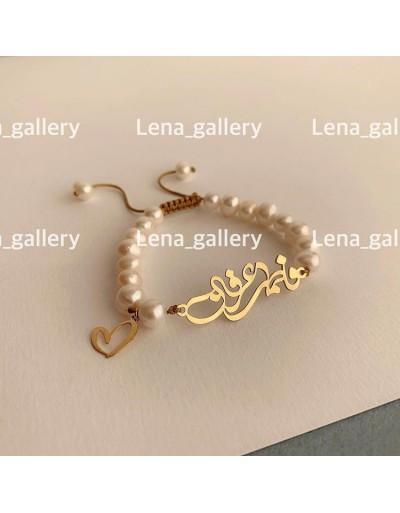 دستبند اسم فاطمه و عرفان با آویز قلب