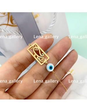 دستبند-طرح-اسم-ديبا-